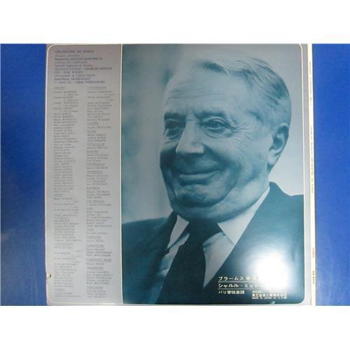 Картинка  Виниловые пластинки  Charles Munch, Orchestre De Paris – Brahms: Symphony No.1 / AA-8355 в  Vinyl Play магазин LP и CD   03280 1