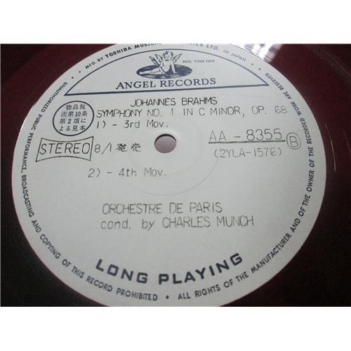Картинка  Виниловые пластинки  Charles Munch, Orchestre De Paris – Brahms: Symphony No.1 / AA-8355 в  Vinyl Play магазин LP и CD   03280 4