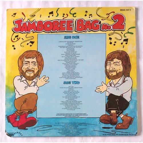 Картинка  Виниловые пластинки  Chas And Dave – Chas'N'Daves Knees Up / ROC 911 в  Vinyl Play магазин LP и CD   06470 1