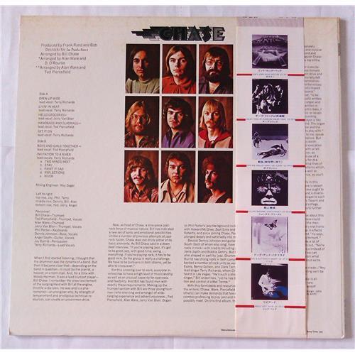 Картинка  Виниловые пластинки  Chase – Chase / 25•3P-118 в  Vinyl Play магазин LP и CD   06828 1