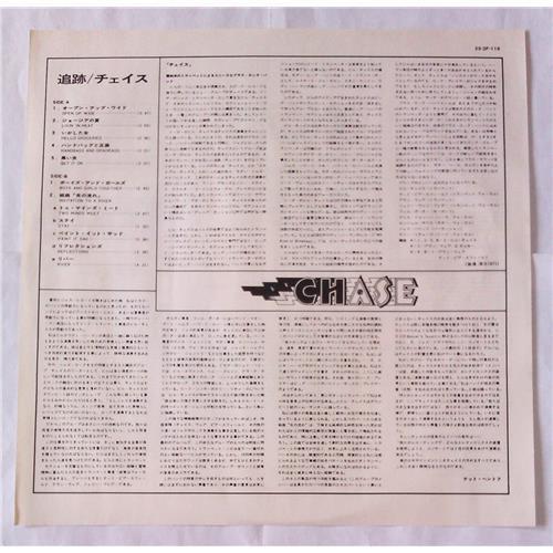 Картинка  Виниловые пластинки  Chase – Chase / 25•3P-118 в  Vinyl Play магазин LP и CD   06828 2