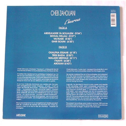 Картинка  Виниловые пластинки  Cheb Zahouani – L'Heureux / 61374-1 в  Vinyl Play магазин LP и CD   06748 1