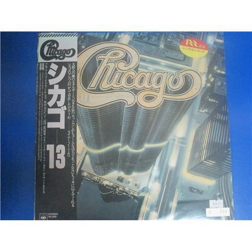 Виниловые пластинки  Chicago – Chicago 13 / 25AP 1602 в Vinyl Play магазин LP и CD  03539