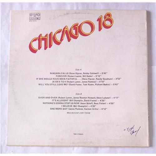 Картинка  Виниловые пластинки  Chicago – Chicago 18 / BTA 12112 в  Vinyl Play магазин LP и CD   06746 1