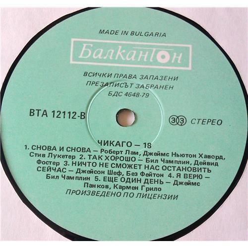 Картинка  Виниловые пластинки  Chicago – Chicago 18 / BTA 12112 в  Vinyl Play магазин LP и CD   06746 3