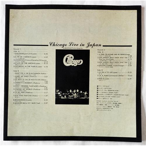 Картинка  Виниловые пластинки  Chicago – Chicago Live In Japan / SOPJ 31-32 XR в  Vinyl Play магазин LP и CD   07604 4