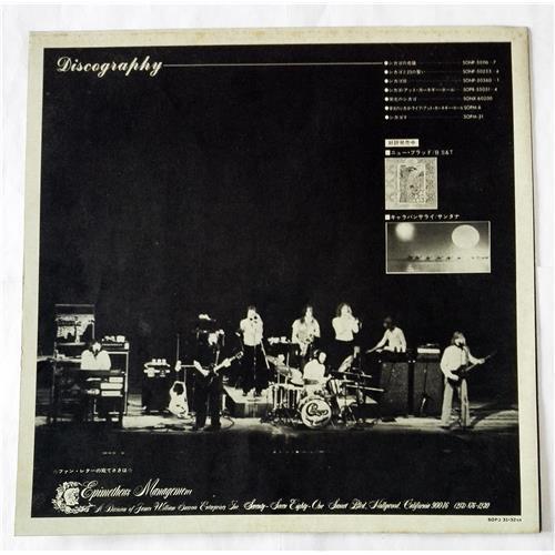 Картинка  Виниловые пластинки  Chicago – Chicago Live In Japan / SOPJ 31-32 XR в  Vinyl Play магазин LP и CD   07604 5