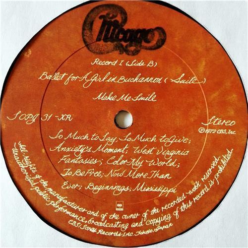 Картинка  Виниловые пластинки  Chicago – Chicago Live In Japan / SOPJ 31-32 XR в  Vinyl Play магазин LP и CD   07604 9