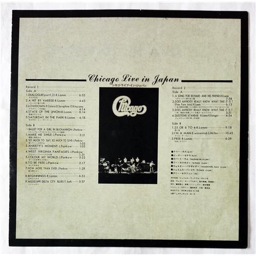 Картинка  Виниловые пластинки  Chicago – Chicago Live In Japan / SOPJ 31-32 XR в  Vinyl Play магазин LP и CD   07730 4