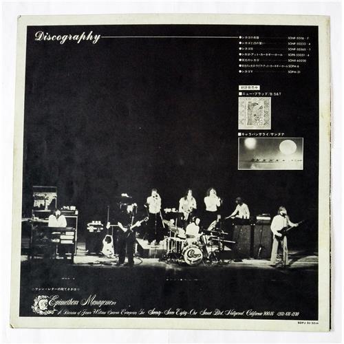 Картинка  Виниловые пластинки  Chicago – Chicago Live In Japan / SOPJ 31-32 XR в  Vinyl Play магазин LP и CD   07730 5