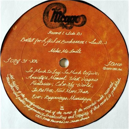 Картинка  Виниловые пластинки  Chicago – Chicago Live In Japan / SOPJ 31-32 XR в  Vinyl Play магазин LP и CD   07730 9