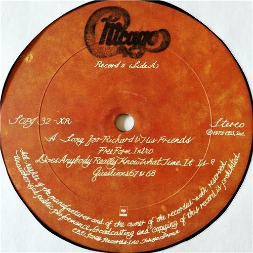 Картинка  Виниловые пластинки  Chicago – Chicago Live In Japan / SOPJ 31-32 XR в  Vinyl Play магазин LP и CD   07730 12