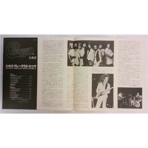 Картинка  Виниловые пластинки  Chicago – Greatest Hits, Volume II / 25AP 2252 в  Vinyl Play магазин LP и CD   04447 3