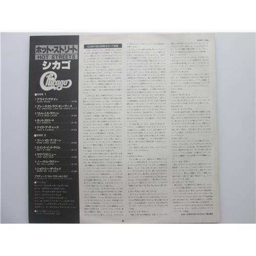 Картинка  Виниловые пластинки  Chicago – Hot Streets / 25AP 1150 в  Vinyl Play магазин LP и CD   03459 4