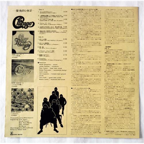 Картинка  Виниловые пластинки  Chicago – The Great Chicago / SONX-60200 в  Vinyl Play магазин LP и CD   07603 4