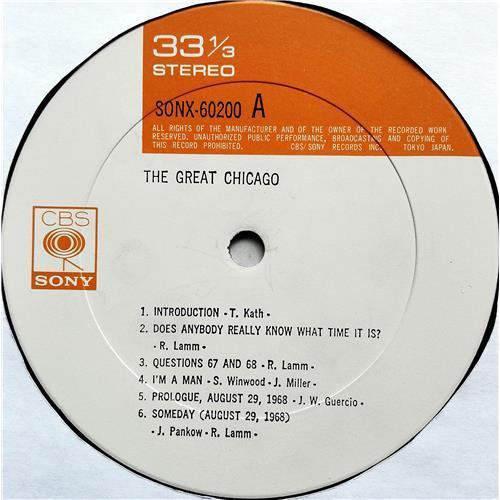 Картинка  Виниловые пластинки  Chicago – The Great Chicago / SONX-60200 в  Vinyl Play магазин LP и CD   07603 6