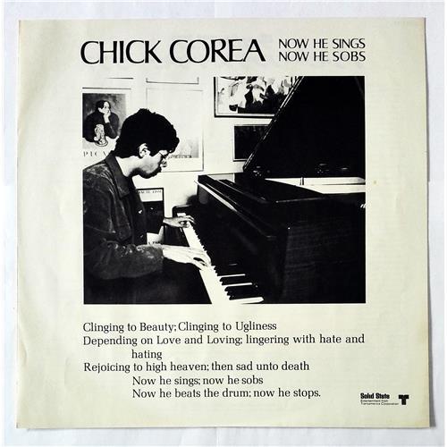 Картинка  Виниловые пластинки  Chick Corea – Now He Sings, Now He Sobs / GXC 3165 в  Vinyl Play магазин LP и CD   08564 2