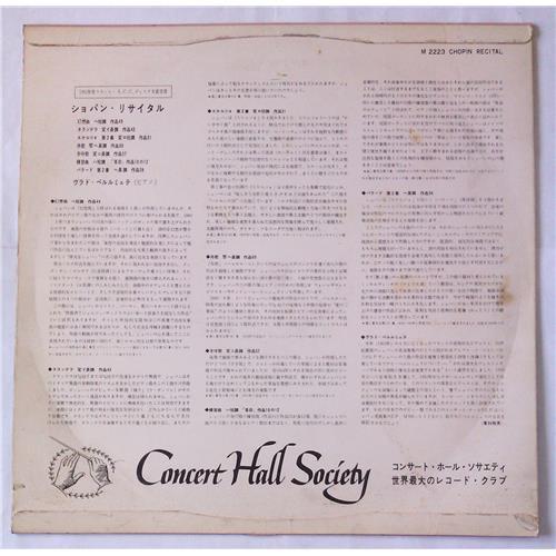 Картинка  Виниловые пластинки  Chopin, Vlado Perlemuter – Recital / SM-2223 в  Vinyl Play магазин LP и CD   05716 1