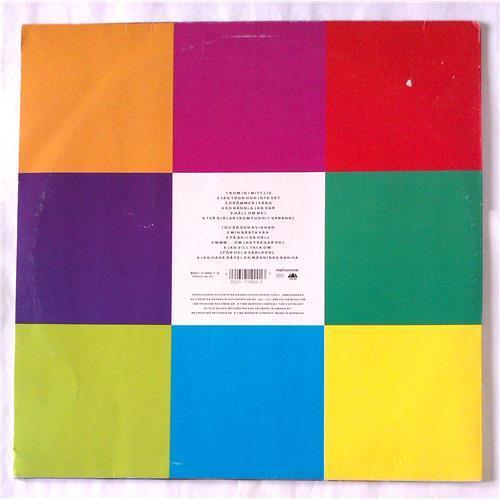 Картинка  Виниловые пластинки  Christer Sandelin – Drommer I Farg / 9031-71900-1 в  Vinyl Play магазин LP и CD   06543 1