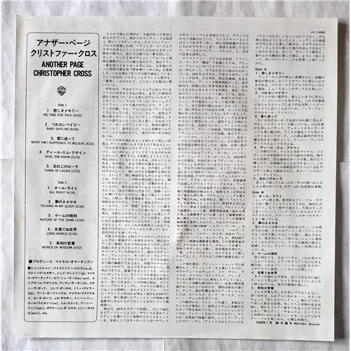 Картинка  Виниловые пластинки  Christopher Cross – Another Page / P-11286 в  Vinyl Play магазин LP и CD   07436 2