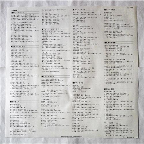 Картинка  Виниловые пластинки  Christopher Cross – Another Page / P-11286 в  Vinyl Play магазин LP и CD   07436 3
