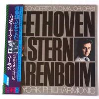Daniel Barenboim, New York Philharmonic – Beethoven: Concerto In D Major For Violin And Orchestra, Op. 61 /  25AC-1