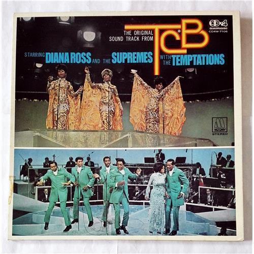 Виниловые пластинки  Diana Ross And The Supremes With The Temptations – TCB* *Takin' Care Of Business / CD4W-7106 в Vinyl Play магазин LP и CD  07465