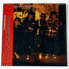 Down Town Boogie-Woogie Band – Best 10 / ETP-40191