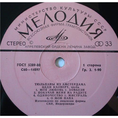 Картинка  Виниловые пластинки  Eddie Calvert – Тюльпаны Из Амстердама / С 60-14897-98 в  Vinyl Play магазин LP и CD   03664 2