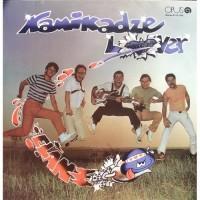 Elan – Kamikadze Lover / 9113 1359