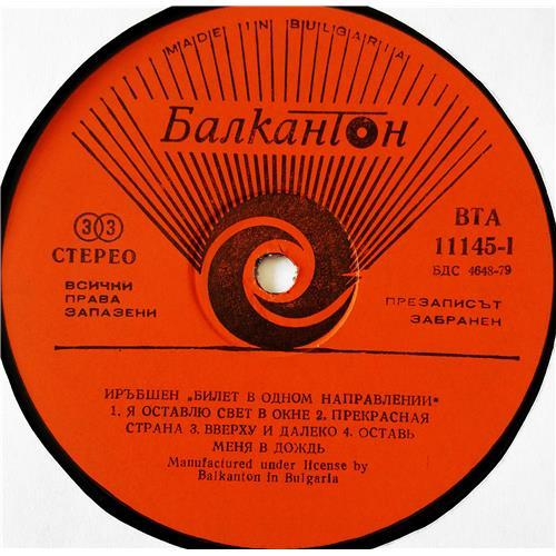 Картинка  Виниловые пластинки  Eruption – Leave A Light / ВТА 11145 в  Vinyl Play магазин LP и CD   09008 2