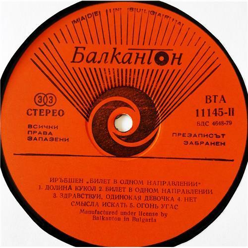 Картинка  Виниловые пластинки  Eruption – Leave A Light / ВТА 11145 в  Vinyl Play магазин LP и CD   09008 3