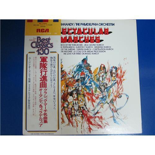 Виниловые пластинки  Eugene Ormandy, The Philadelphia Orchestra – Spectacular Marches / RX-2350 в Vinyl Play магазин LP и CD  02586