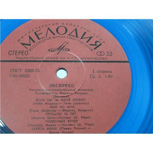 Картинка  Виниловые пластинки  Express – Экспресс / 33 С60—06823-4 в  Vinyl Play магазин LP и CD   04105 2