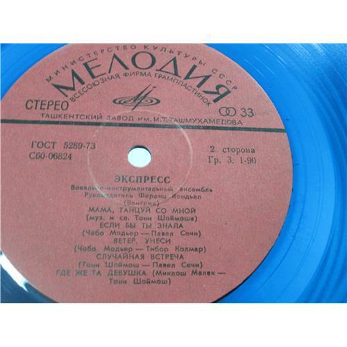 Картинка  Виниловые пластинки  Express – Экспресс / 33 С60—06823-4 в  Vinyl Play магазин LP и CD   04105 3