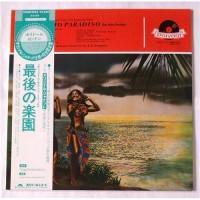 Film Symphony Orchestra Italia Dir. By A. F. Lavagnino – L'Ultimo Paradiso (Das Letzte Paradies) / 25MM 9043