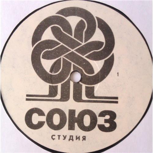 Картинка  Виниловые пластинки  Фристайл - Четвёртая Серия / С90 32455 в  Vinyl Play магазин LP и CD   05542 2