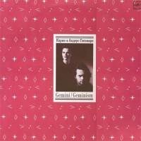 Gemini – Geminism / С60 28593 001