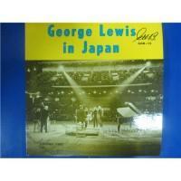 George Lewis And His Preservation Hall All-Star – George Lewis In Japan (Volume Two) / GHB-15