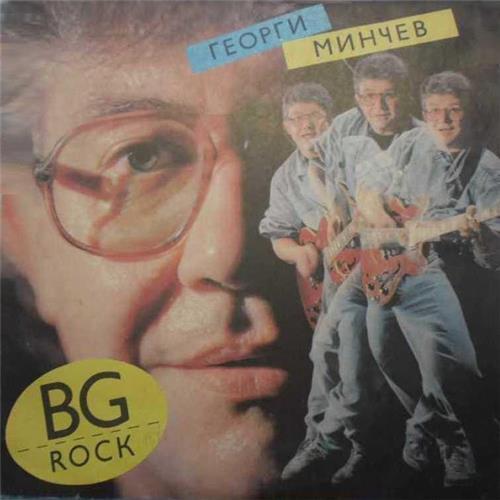 Виниловые пластинки  Георги Минчев – BG Rock / ВТА 12105 в Vinyl Play магазин LP и CD  02576
