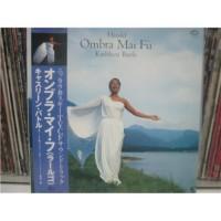 Handel / Kathleen Battle – Ombra Mai Fu / K15C-4019