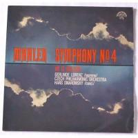 Hans Swarowsky, Gerlinde Lorenz, Czech Philharmonic Orchestra – Gustav Mahler: Symphony No. 4 In G Major / 1110 1346