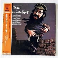Harold Prince And Richard Pilbrow – Fiddler On The Roof (Original London Cast) / SONX 60203