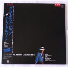 Herb Alpert – Greatest Hits / AMP-28065