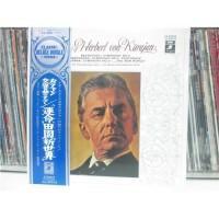 Herbert Von Karajan – Beethoven: Symphony No. 5, No. 6 / Dvorak: Symphony No. 9 / AA-9901B