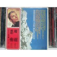 Herbert Von Karajan – Beethoven: Symphony No. 6 'Pastorale' / P.Tchaikovsky: Symphony No. 6 'Pathetique' / AA-8219