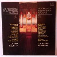 Herbert Von Karajan – Giuseppe Verdi: Requiem - Live Recordings Of Outstanding Musicians / M10 45785 005