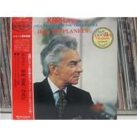Herbert Von Karajan – Holst: The Planets / SLC 6103