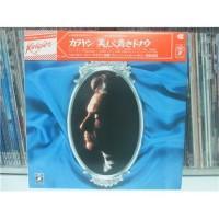 Herbert Von Karajan – J.Strauss II: Blue Danube Walz / EAC-30110