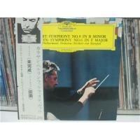 Herbert Von Karajan – Schubert: Symphony No. 8 In B Minor / Beethoven: Symphony No. 6 In F Major / MG 2157